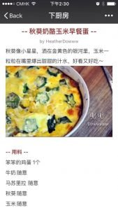 5 easy-to-make breakfast recipes Wechat