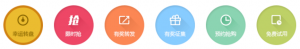 6 types of weibo marketing campaigns