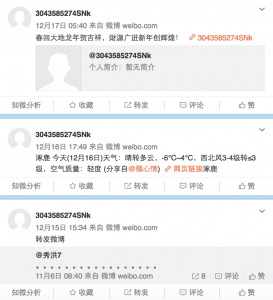 Weibo posts of a fake account