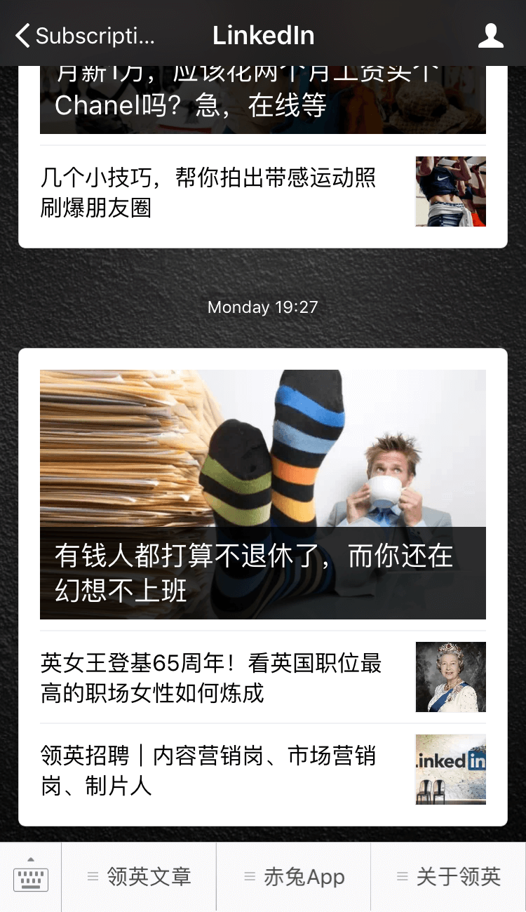 The official WeChat account of LinkedIn