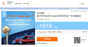 Weibo Content Collection Campaign