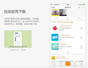promoted Weibo posts