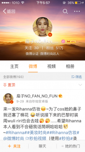San Zi No_Fan_No_Fan Beauty Influencer China 2