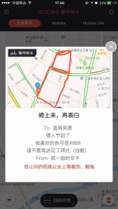 Mobike WeChat account or Weibo Campaigns 3