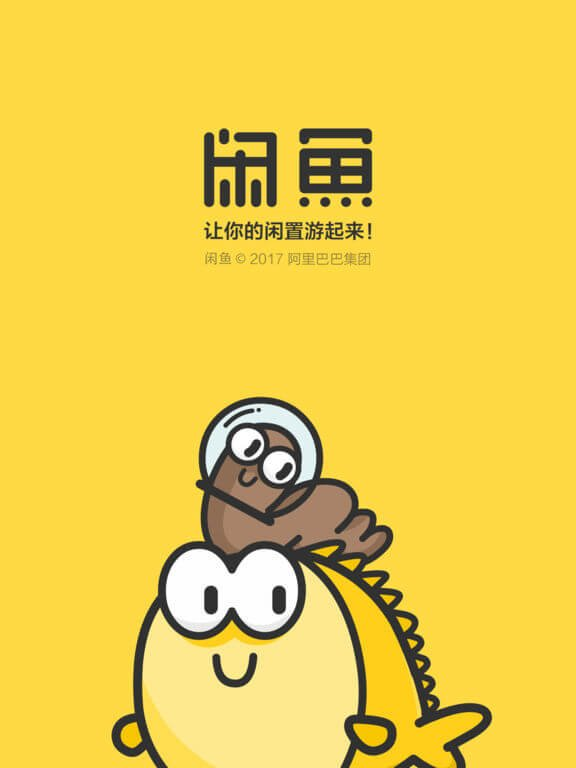 The Amazing Story Of Alibaba Through Its Animals Chozan Any other use is not allowed without written permission of alibaba group. alibaba through its animals