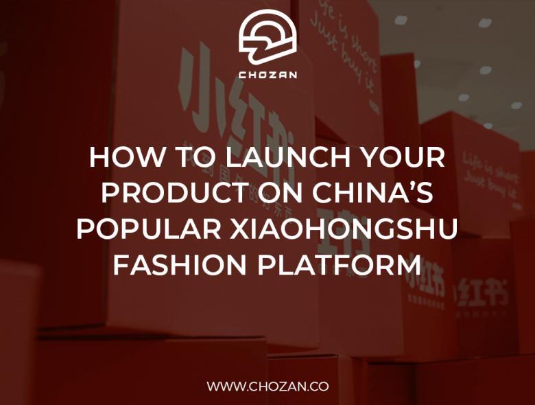 Launch products on Xiaohongshu