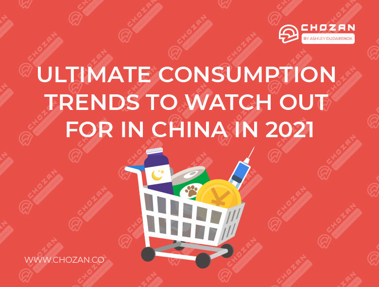 Featured image for 15 consumption trends