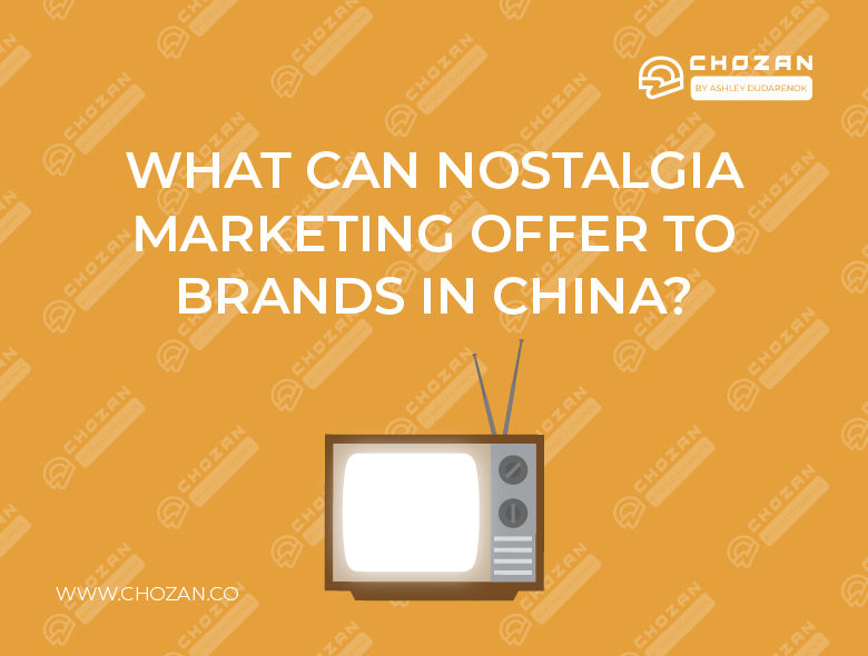 what can nostalgia marketing offer to brands in China