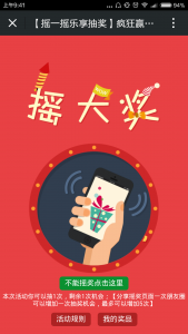 WeChat Marketing: Pro Tips for the Hottest Social Media in