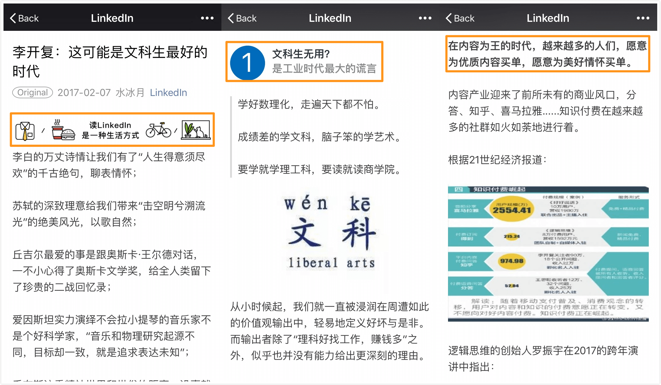 Branding on Chinese Social Media: WeChat v s Weibo - ChoZan