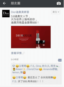 how to sell on wechat