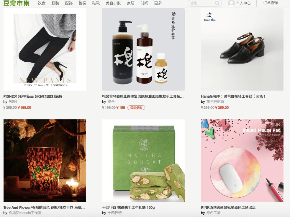 Douban market 1
