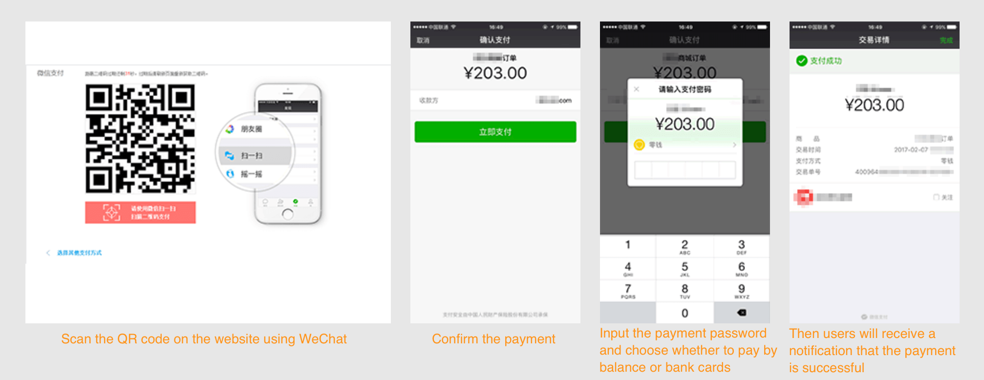 A Brief Introduction to WeChat Pay - ChoZan