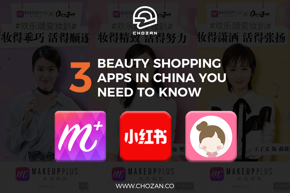3 Beauty Shopping Apps in China You Need to Know - ChoZan