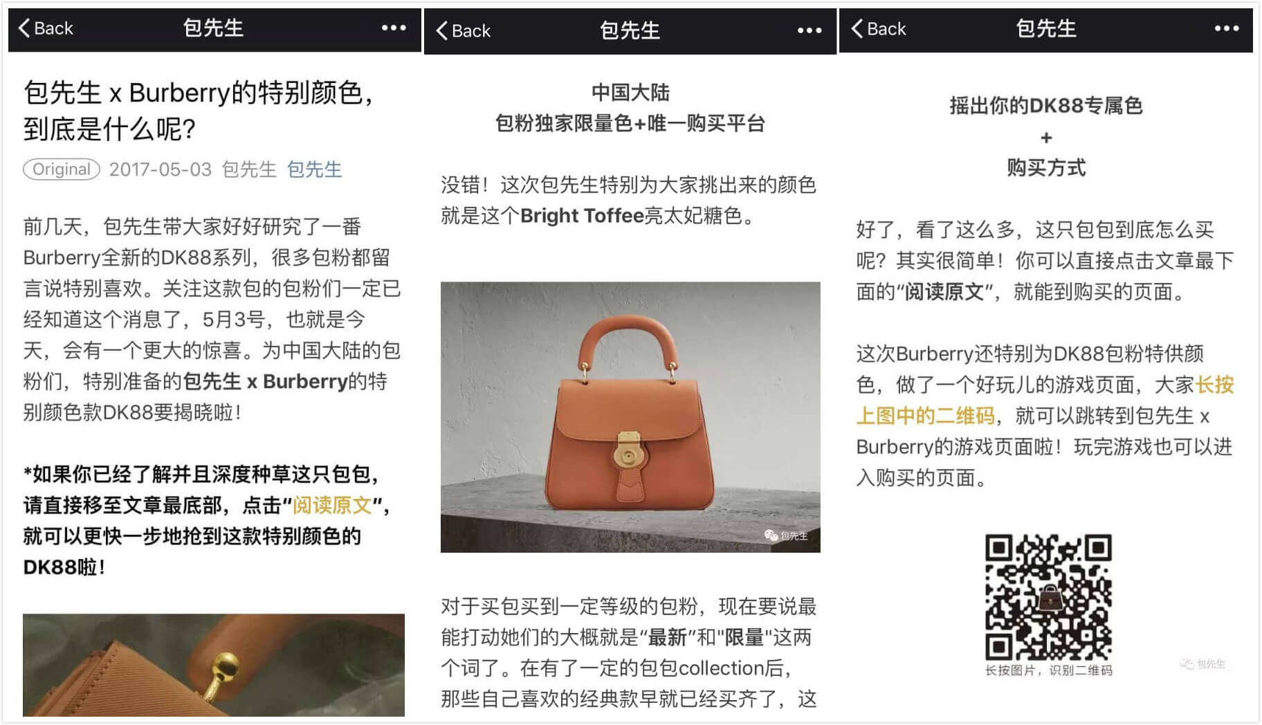 Kantar Report  WeChat and Weibo Are Not Enough for Social Media ... 0ee4069574d4f