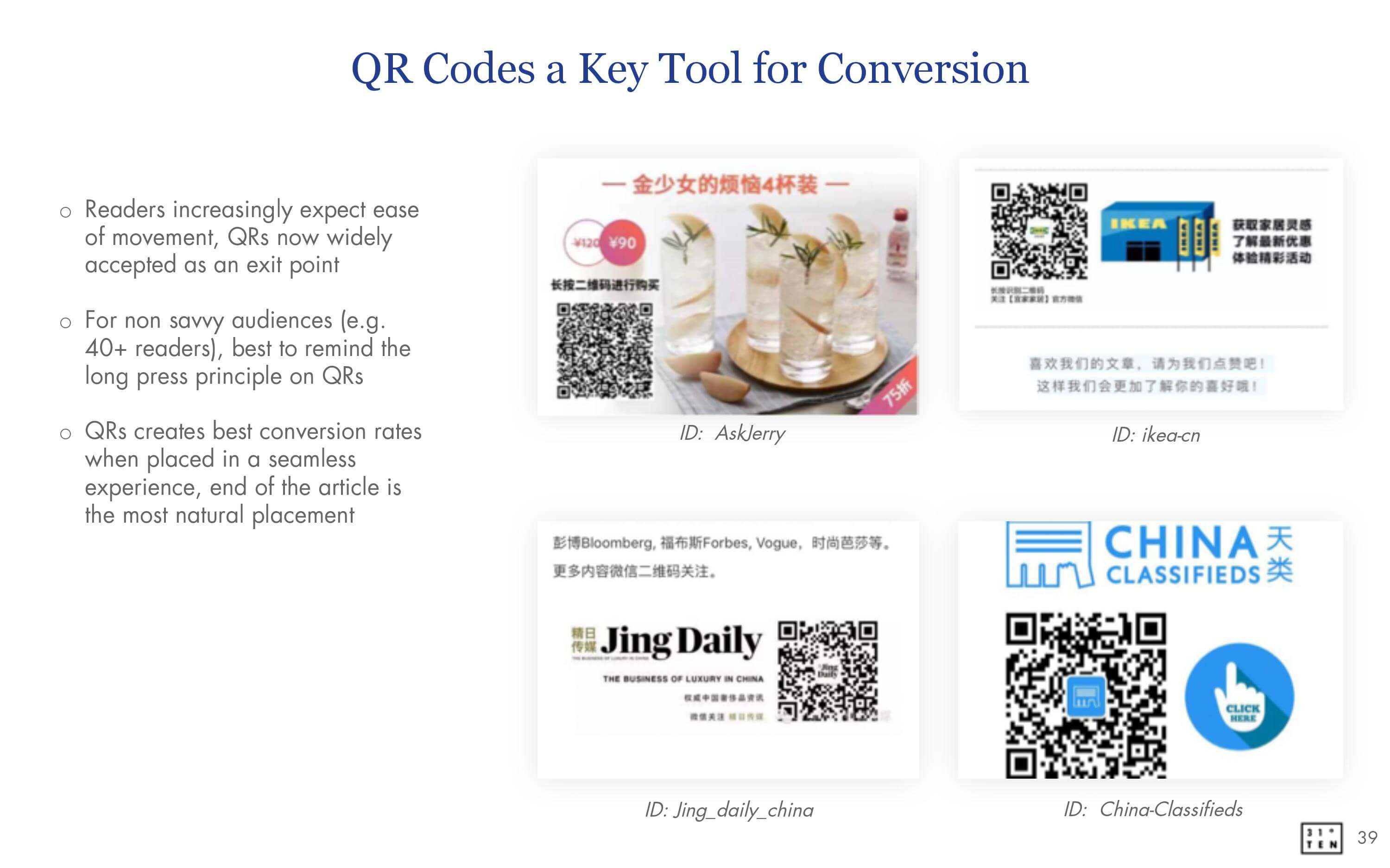 A Comprehensive Guide To WeChat Articles That Engage and