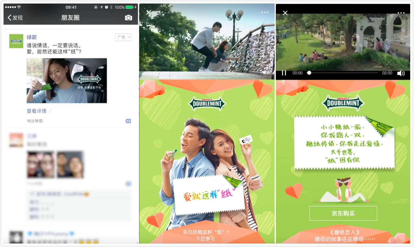 WeChat Advertising: Find Out Which Option Fits You Best - ChoZan