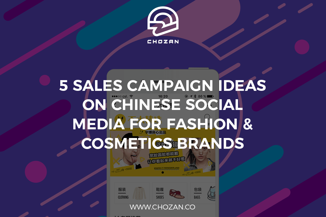 5 WeChat Sales Campaign Ideas for Fashion & Cosmetics Brands