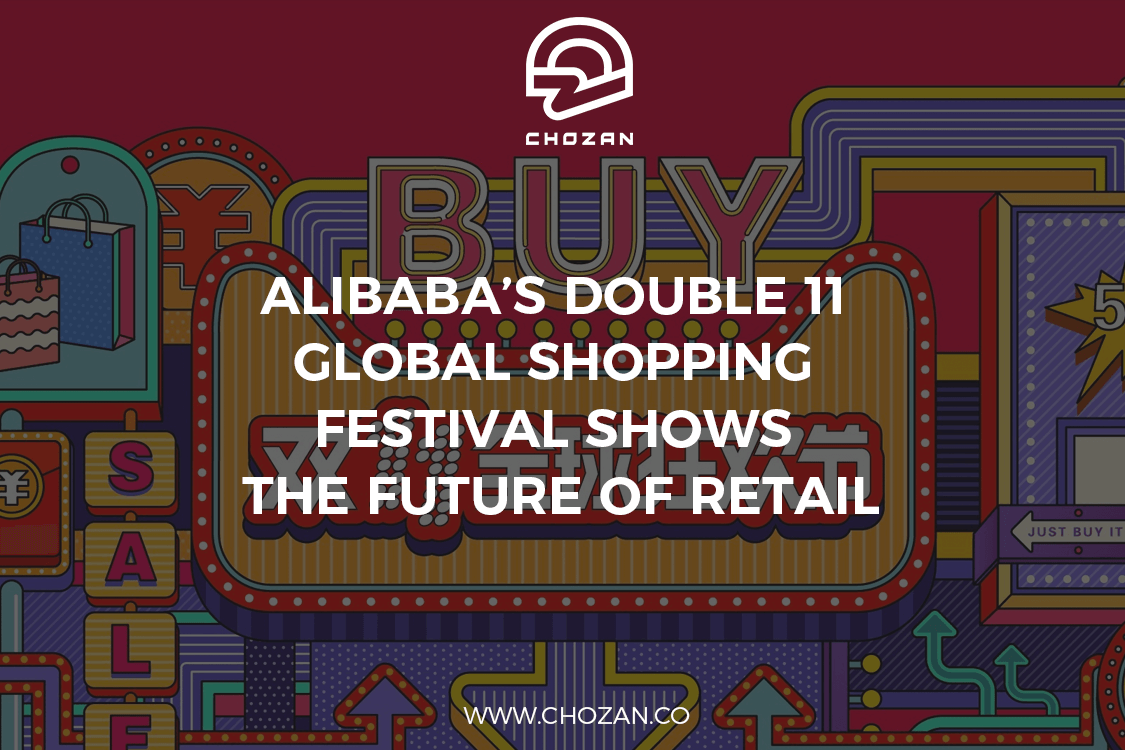 880a4c539 Alibaba s Double 11 Global Shopping Festival Shows the Future of Retail
